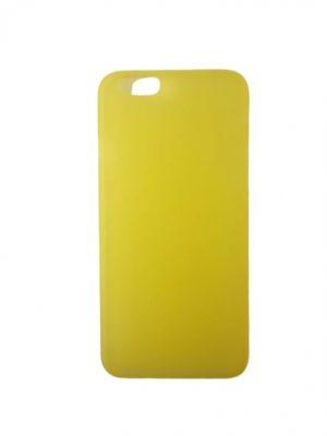 Калъф за iPhone 6/6S жълт