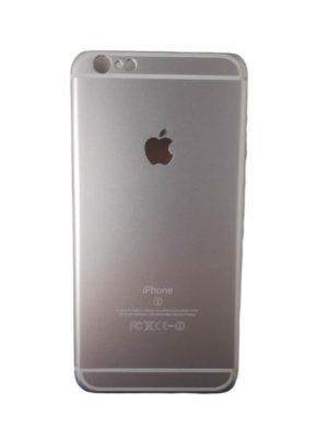 Твърд кейс за iPhone 6/6S Plus сребрист