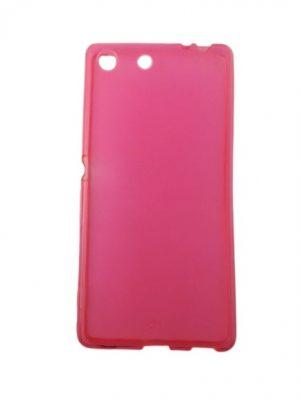 Силиконов калъф за Sony Xperia M5 розов