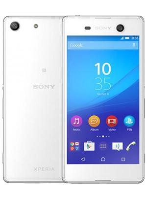 Калъфи за Sony Xperia M5
