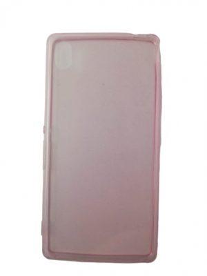 Силиконов калъф за Sony Xperia M4 Aqua светло розов