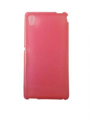 Силиконов калъф за Sony Xperia M4 Aqua розов