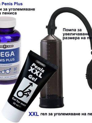 Mega Penis Plus + Penis XXL Gel + помпа